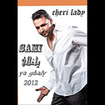 Sami Abouzid, Song titled, Cheri Lady