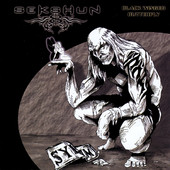 Sekshun 8, CD titled, Black WInged Butterfly