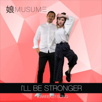 Musume, Song titled, I'll Be Stronger