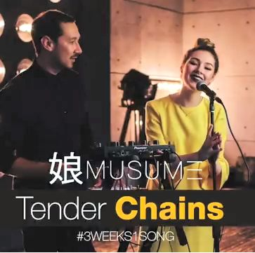 Musume, song titled, Tender Chains