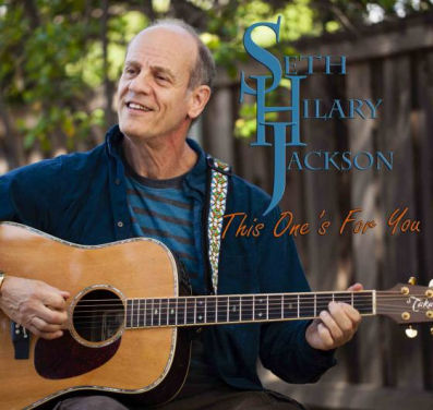 Seth Hilary Jackson, CD titled, This One's For You