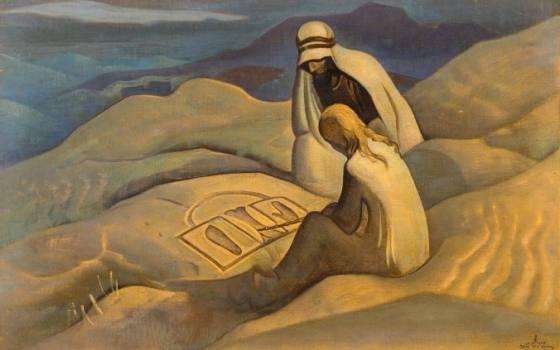 BY HUMAN HANDS AND FEET artist Nicholas Roerich