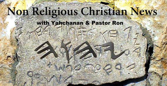 Non Religious Christian News with Yahchanan and Pastor Ron
