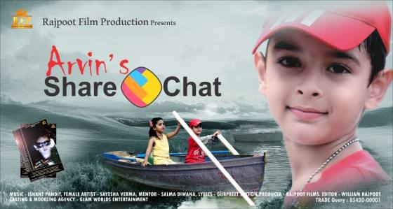 share chat song by arvin