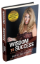 Wisdom To Success by Debbi Dachinger