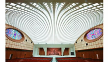 Pope's Audience Hall, Rome