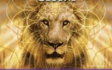 August Lion Gate